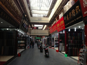 this hall is a lot longer than it looks.  and there are hundreds of them in Keqiao