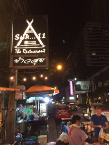 the view up soi 11, the restaurant is in the alley to the left
