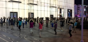 plazas and parks everywhere in China cities are filled with dancing exercises. Have it from a variety of sources that this is for old people only. :(